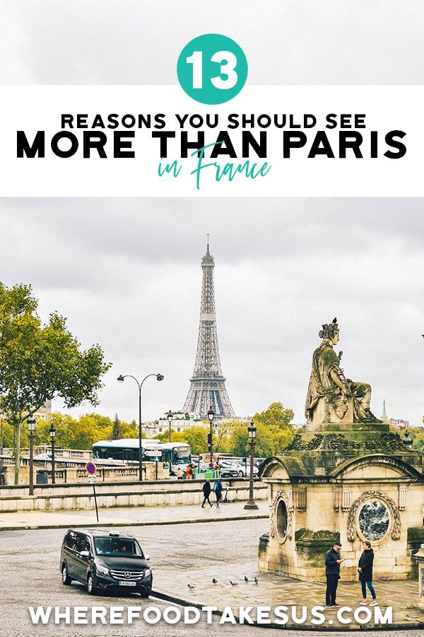 13 Reasons You Should See More Than Paris In France Where Food Takes Us Paris France Travel France Travel Paris