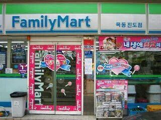 Family Mart convience store decorated for Valentines Day