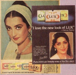 Vintage Lux Ads: The Beauty Soap of The Film Stars |At The Edge