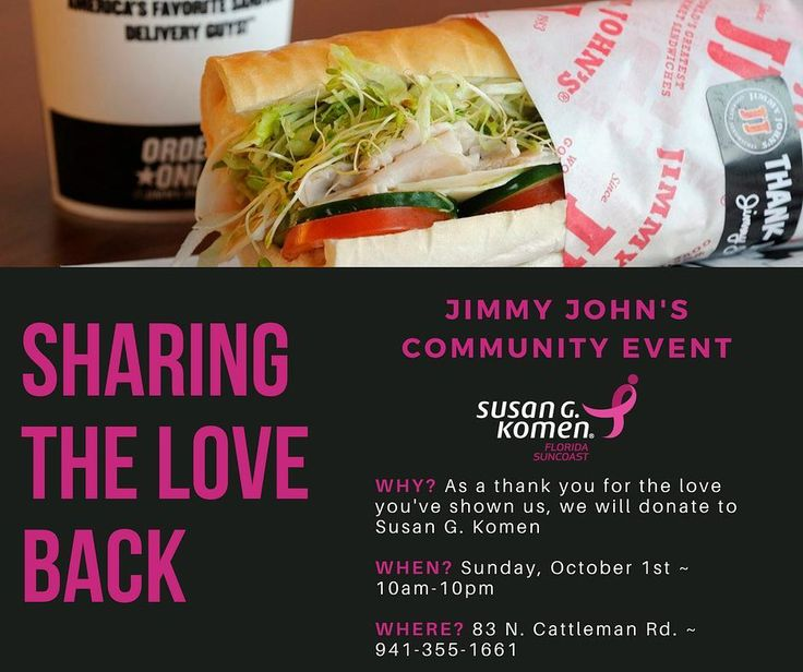 Please visit our friends TODAY at Jimmy John's located at 83 Cattleman Rd on Sunday!
