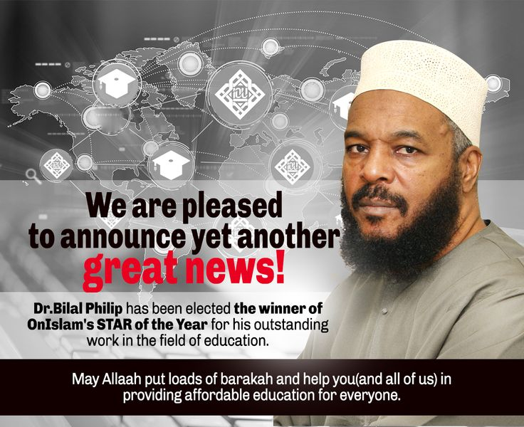 Congratulation to Dr. Bilal Philips on his award as one of the 'Onislam Stars of the Year 2014' for his outstanding work in the field of education. May Allah put loads of barakah and help you (and all of us) in providing affordable education for everyone. Ameen