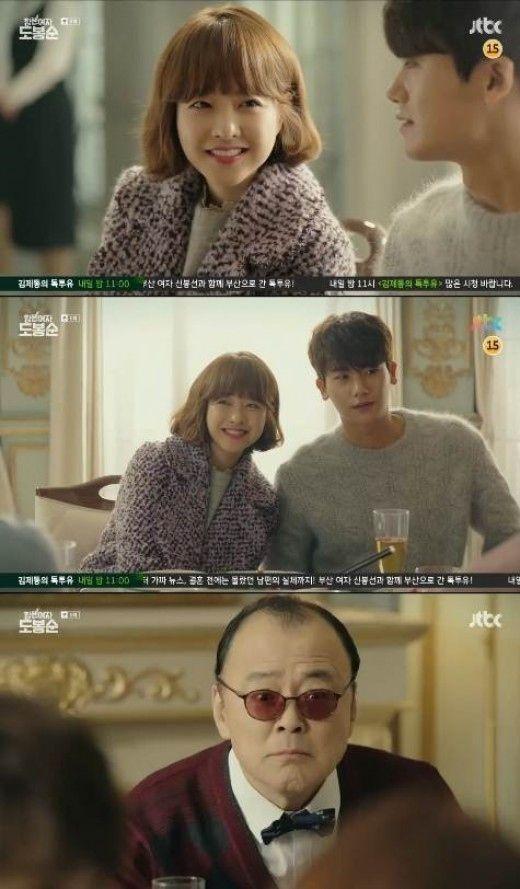 「力の強い女ト・ボンスン」パク・ボヨン、ZE:A ヒョンシクの婚約者を演じる - DRAMA - 韓流・韓国芸能ニュースはKstyle