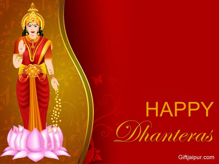 May this #Dhanteras shower you with wealth & prosperity as you journey towards greater success.Happy Dhanteras!!