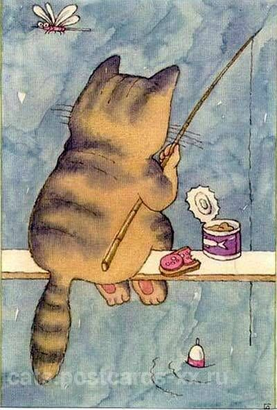 Кот ловит рыбку. Автор: Алена Отто-Фрадина