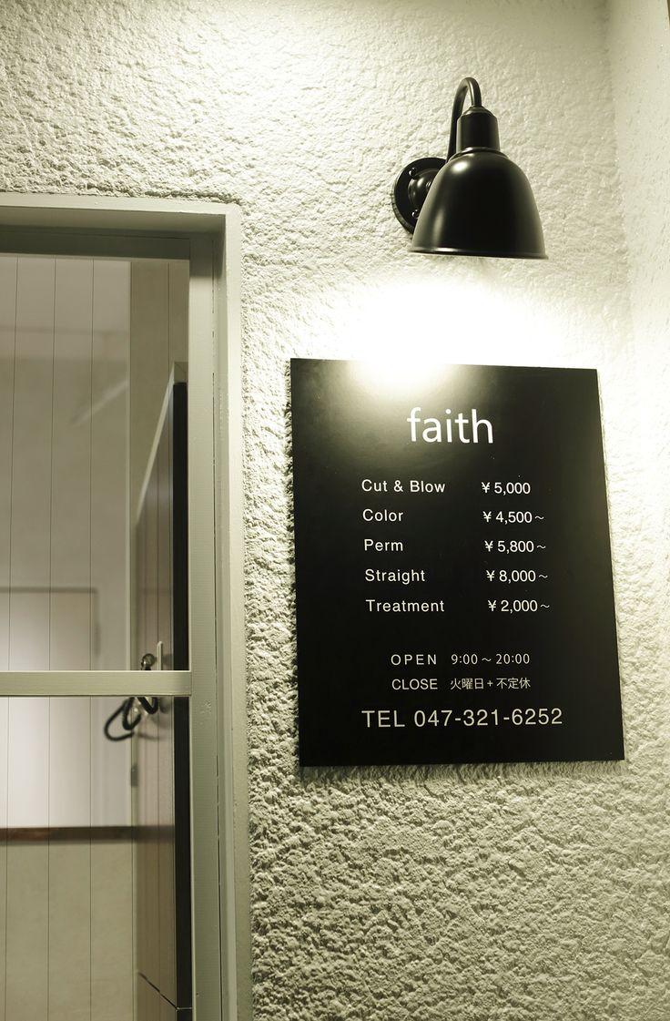 faith-Beauty Salon Interior Design