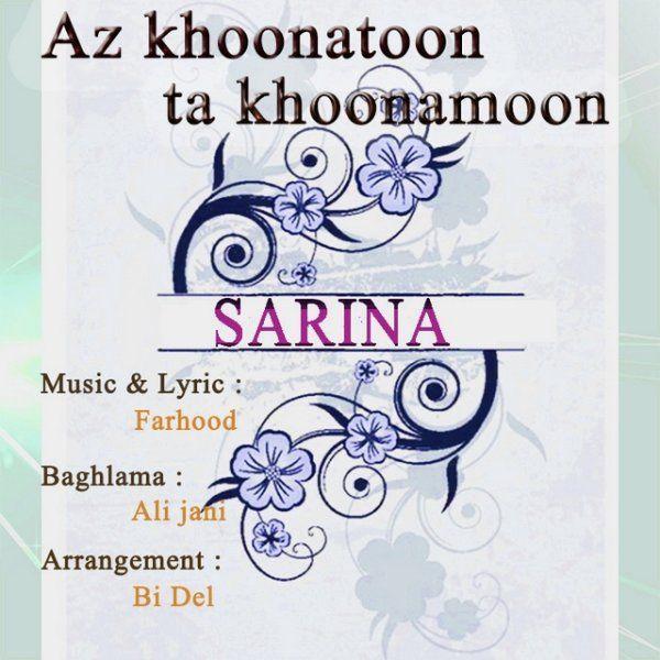 Sarina - 'Az Khoonatoon Ta Khoonamoon'