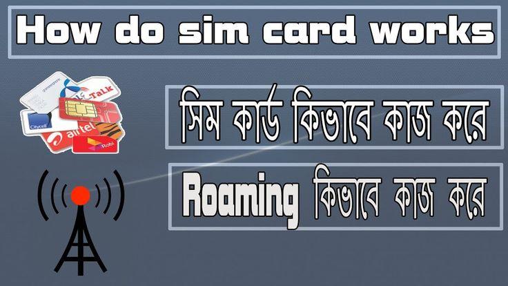 Sim card az how do works sim card roaming explained