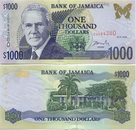 jamaica currency | ... history of jamaica the imf jamaican economy today fun facts in january