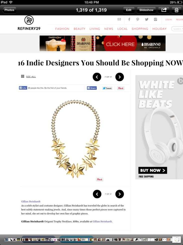 Refinery 29 chose Gillian Strinhardt Jewelry as one of 16 indie designers to buy NOW!  Check out my large origami trophy necklace featuring imported Swarovski crystals