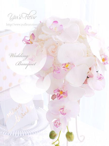 Yu's fleur (ユーズフルール)Wedding flower 港区ベイエリア flower Salon   胡蝶蘭のティアドロップブーケ