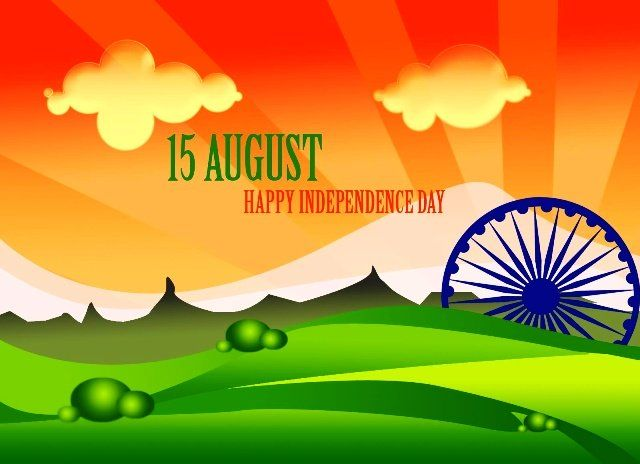 ecards4u provides Happy independence day India, Indian independence day greetings, happy independence day 2015 e cards, wishes, quotes, images.