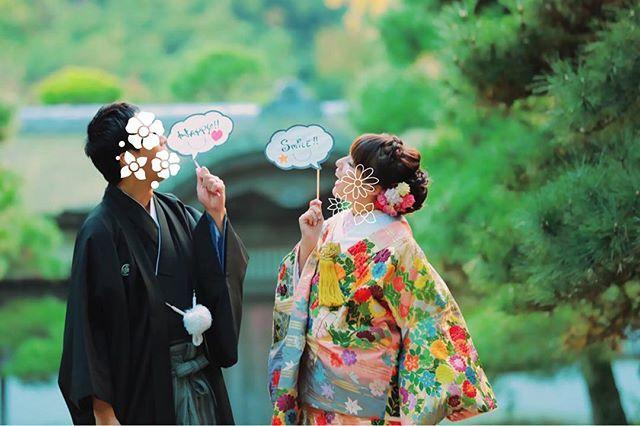 フォトプロップス  大量に作って結婚式で使いました! が!前撮りも、後撮りもあまり使わず使ったのはこれだけw  少しずつ普通の写真撮るとき使ってこー( *`ω´)b  しあわせ♡ 笑顔♡  大好きな言葉です  #ウエディングフォト#三渓園#和装#wedding#色打掛#紅葉#スタジオアクア#横浜#フォトウエディング#写真#別撮り#後撮り#ロケーション#足下ショット#結婚#花嫁#プレ花嫁#プレ花嫁卒業