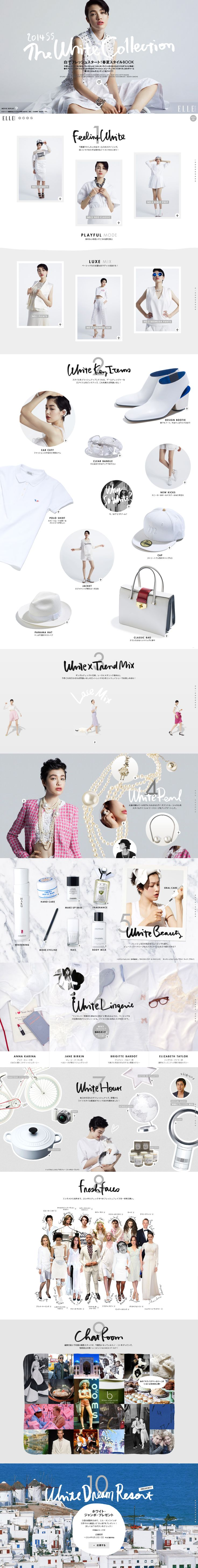 May 2014 http://sp.elle.co.jp/fashion/features/2014sstrend/