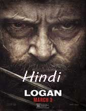 Logan 2017 Hindi Dubbed Movie Online Download Free