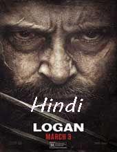 Logan 2017 Hindi Dubbed Movie Online Download Free