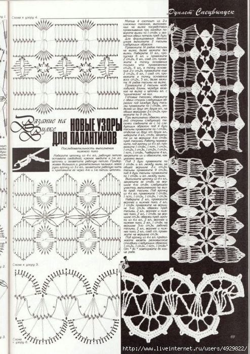 Plug knitting. Collection of patterns 3 .. Discussion on LiveInternet - Russian Service Online Diaries