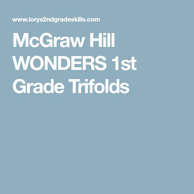 McGraw Hill WONDERS 1st Grade Trifolds