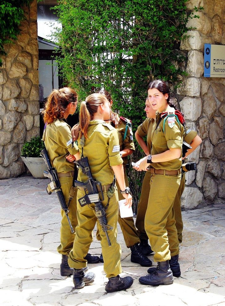 The gallery for --> Israeli Army Women Facebook