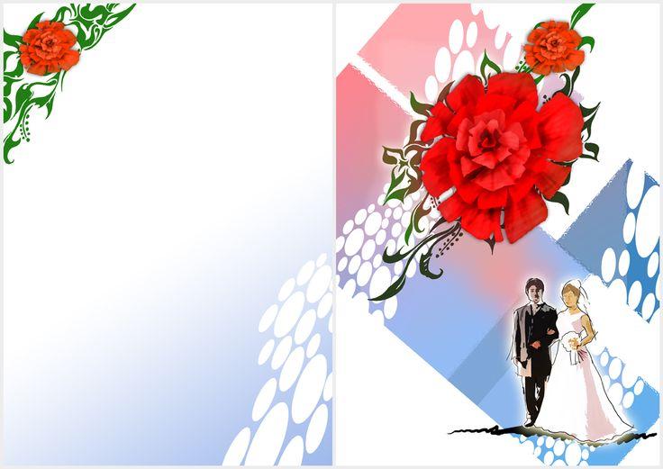 Wedding card - Hää kortti