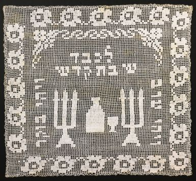 A Challah Cover, 19th century - crochet from Sothebys auction house