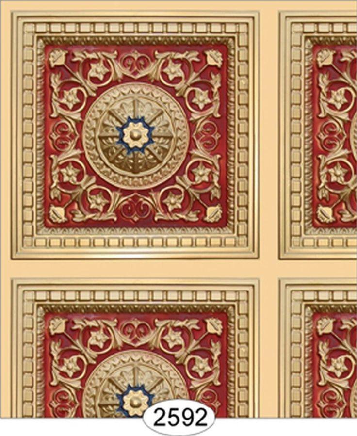 Dollhouse Wallpaper Ceiling Rosette Panel Gold, Red, & Blue #ItsyBitsyMini