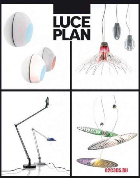 3D модели. Итальянские светильники Luceplan » o2c3ds.ru — в помощь дизайнеру и архитектору