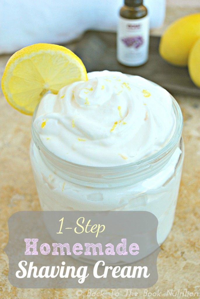 1 Step Homemade Shaving Cream Titled www.backtothebooknutrition.com/blog