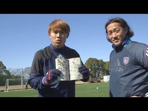 すごいわ! Jリーグ×キャプテン翼 #1カミソリシュート Captain Tsubasa super shot - YouTube