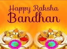 Happy Raksha Bandhan HD Cards. Happy Raksha Bandhan Songs. Happy Raksha Bandhan sms. Happy Raksha Bandhan Greeting Cards.