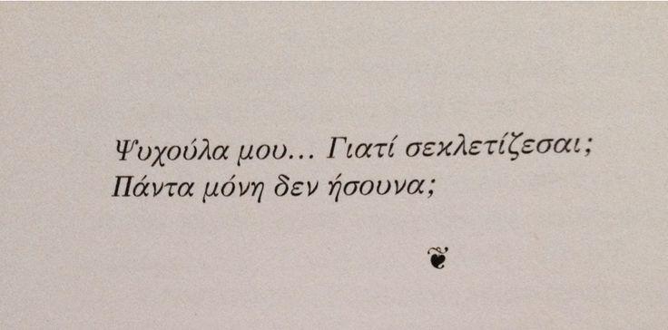 tumblr_necufa8ILk1sr8414o1_1280.png (960×475)