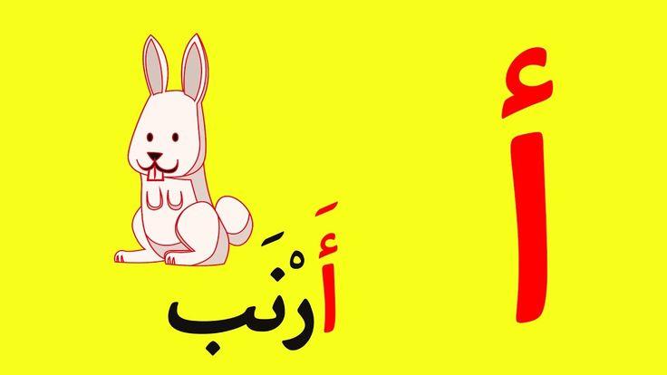 Arabs - Wikipedia