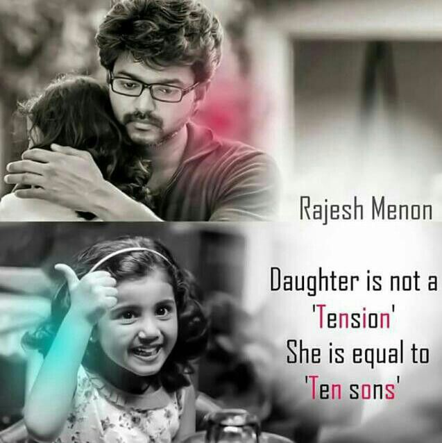 30 Best Images About Tamil Movie Quotes On Pinterest