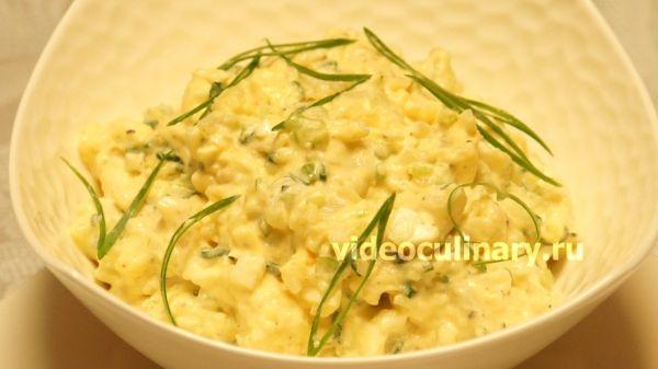 Картофельный салат с яйцами от videoculinary.ru