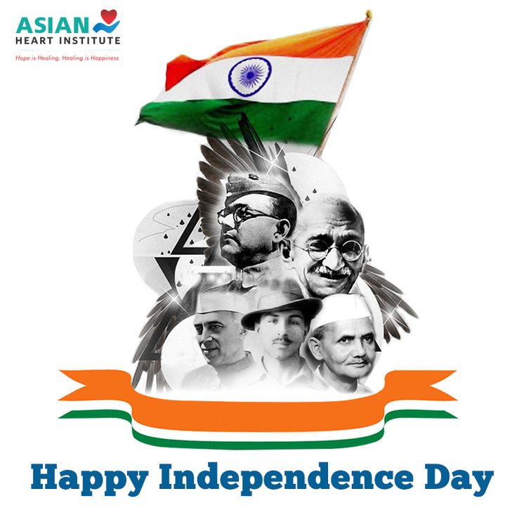 Celebrating the spirit of Freedom! Wishing everyone a very Happy #IndependenceDay!