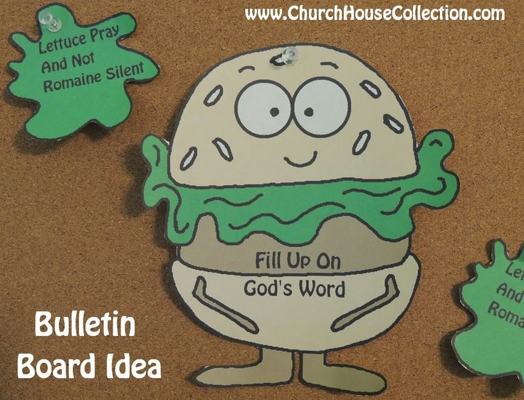 17 best images about sunday school bulletin boards on for Bulletin board template word