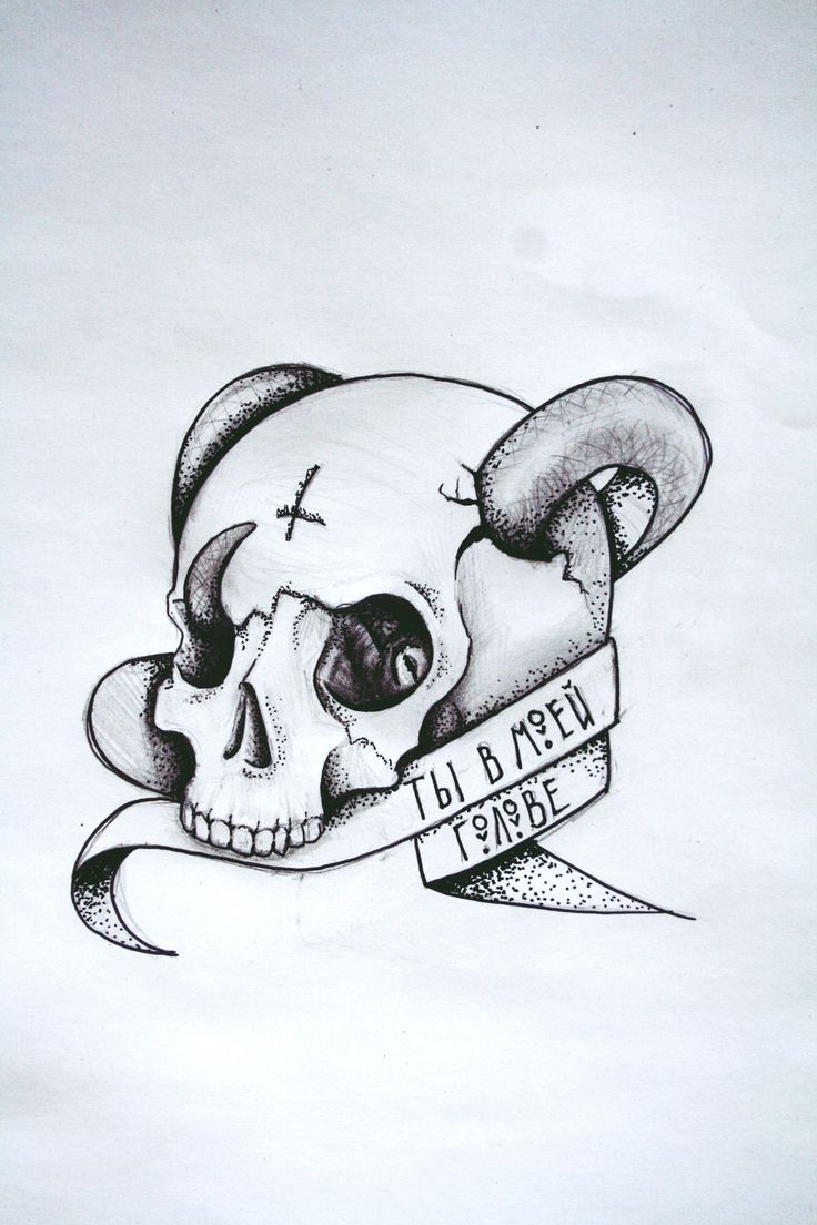 snake skull love obsession sketch drawing artist anastasiz ...