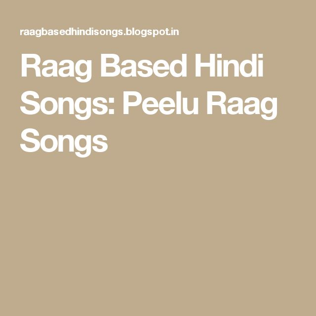 Raag Based Hindi Songs: Peelu Raag Songs