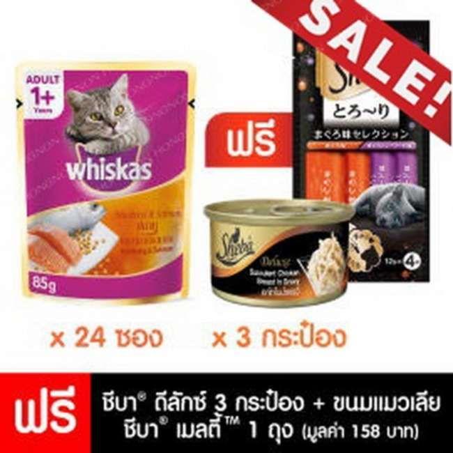 ส นค าใหม มาแล ว อาหารแมวแบบเป ยก แซลมอนปลาท 85กร ม 24 ซอง Whiskas ว สก ส แบบเพาช ฟร อาหาร ฟร จ น