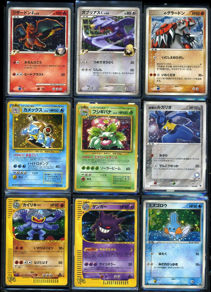 how to get pokemon cards