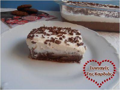 ΣΥΝΤΑΓΕΣ ΤΗΣ ΚΑΡΔΙΑΣ: Μπισκοτόγλυκο εύκολο - very tasty and very easy biscuit cake