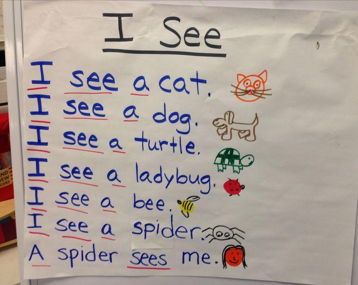 like poem  Sight word sight Words