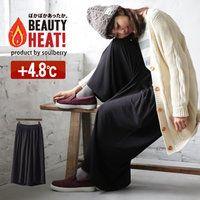 【予約:11月30日頃順次出荷】パンツ M/L/LLサイズ 驚きの+4.8℃でトレンドコーデも暖かく。ビューティヒートプラス ガウチョパンツレディース/ボトムス/ワイド/フレア/クロップド/スカーチョ/スカンツ/発熱/保温/裏起毛soulberryオリジナル