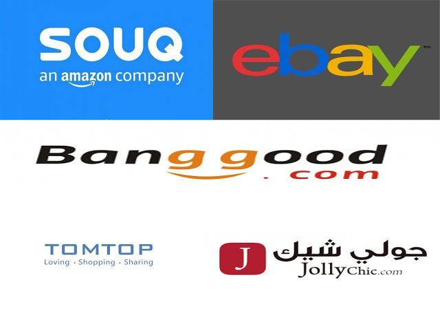 الانترنت والدفع عند الاستلام في السعودية Banggood Online Shopping