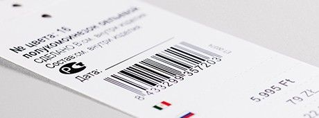 Buy a UPC barcode for clothing brand, shirts, pants, shoes and hats.