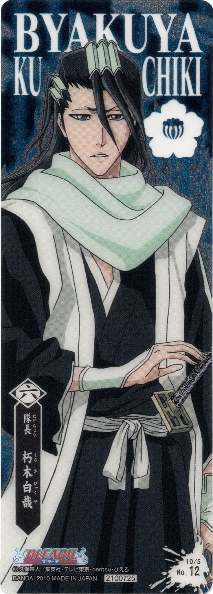 Bykuya Bookmark by mollymous.deviantart.com on @DeviantArt #bleach
