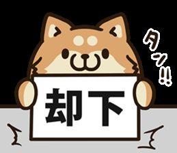 ボンレス犬 Vol.2 - LINE クリエイターズスタンプ