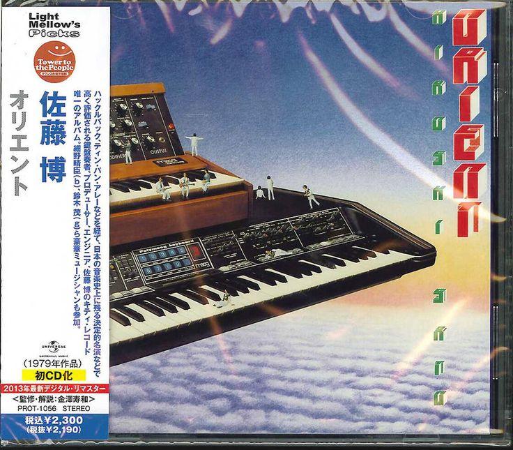 HIROSHI SATO-ORIENT-JAPAN CD ttt