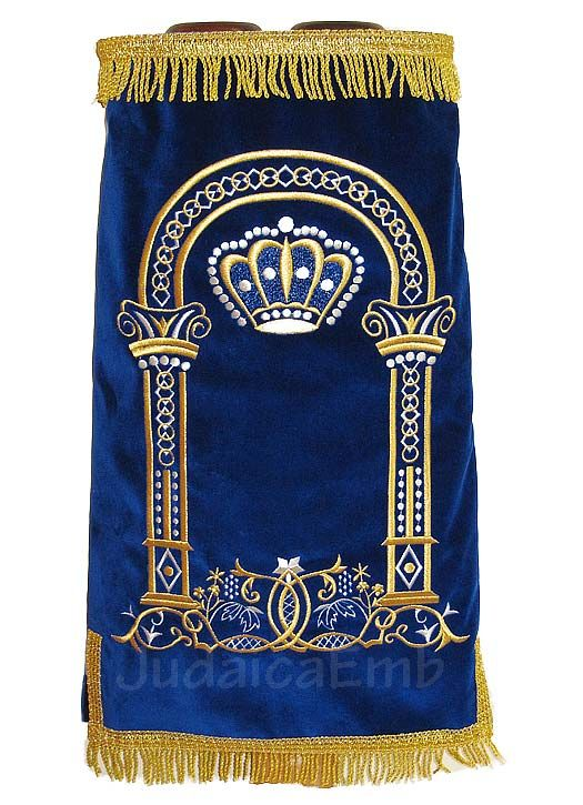 1000 Images About Torah Covers Amp Torah Mantles On Pinterest