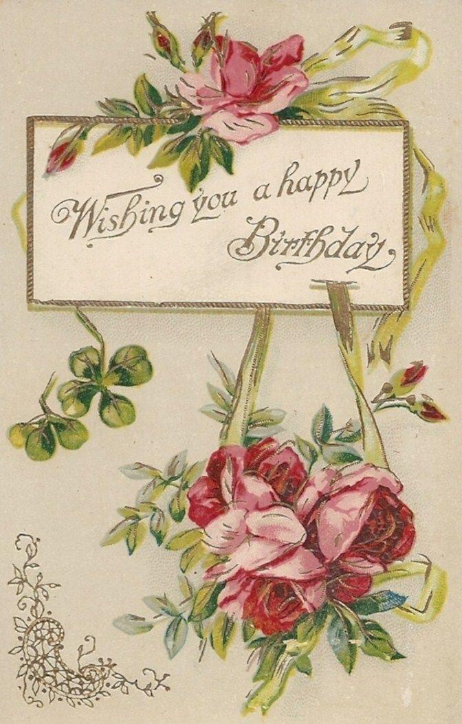 452 Best Birthdays Images On Pinterest Vintage Cards Vintage