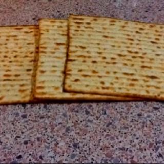 Hag Pesah SameahBoyle Soyl, Hag Pesah, Buckets Lists, Pesah Sameah, Oyl Boyle, Pa Àzim, Unleavened Breads, Things Jewish